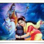 Siva and Parvati kailasa