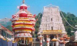 SHRI KSHETRA KUKKE SUBRAMANYA Biladwara
