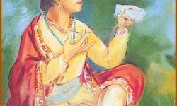 The Prediction of Jayadeva Gosvami