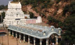 SHRI KSHETRA SRIKALAHASTI The Temples associated with the Panchalingas