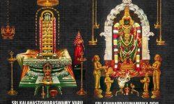 SHRI KSHETRA SRIKALAHASTI The significance associated with Panchmukha linga the five faced linga