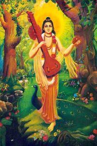 Narada Purana