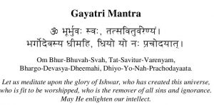 Gayatri Mantra Benefits in Puranas