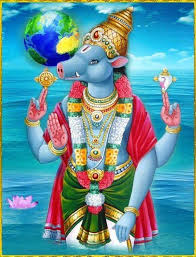 Varaha Avatar of Vishnu